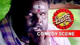 Chikkanna Comedy Scenes | Village people fighting for their leader | Adhyaksha Kannada Movie