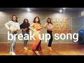 Download Lagu Break Up Song #best Easy Dance #ritu's Dance Studio Surat