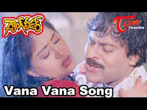 Gang Leader Vana Vana Song || Chiranjeevi || Vijayashanthi