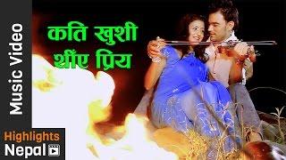 Kati Khusi - New Nepali Adhunik Song 2017/2073   Nishan Chaudhari   Janata Digital
