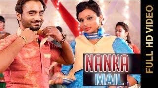 New Punjabi Songs 2015 | NANKA MAIL | MEET BRAR & HARMANDEEP| Latest Punjabi Songs 2015 | Full HD