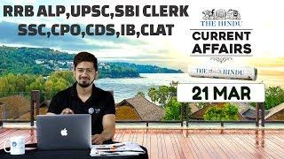 CURRENT AFFAIRS | THE HINDU | 21st March 2018 | SBI CLERK, UPSC,IBPS, RAILWAYS, CPO,SSC,CDS,IB
