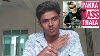 Vivegam Full Movie Review | Ajith Kumar | Siva | Anirudh | Tamil