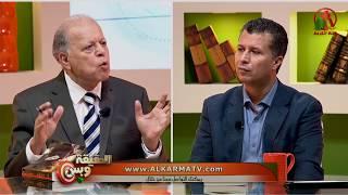 الإسلام وطمس التاريخ - الحقيقة وبس - Alkarma tv