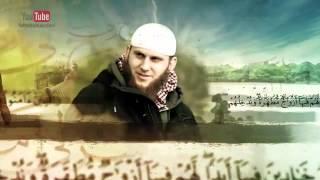 برنامج بالقرآن أهتديت - للشيخ فهد الكندري الحلقه 2 (رحيم)