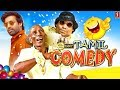 Best Comedy Scenes Collection | Tamil New Movie Comedy | HD 1080 | Non Stop Funny Scenes 2018 HD