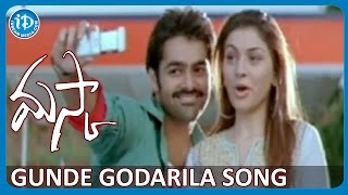 Gunde Godarila Video Song - Maska Movie | Ram | Hansika Motwani | Sheela | Chakri