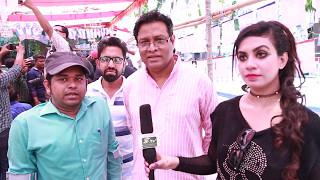FDC Election 2017 ।  Helal Khan । RJ Saimur । Swadesh Tv