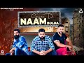 Gujjran Da Naam Bolda   The Begraj   Kabadiwala Productions