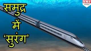India's first bullet train that will run under the sea !