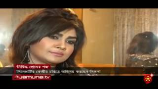 actress shimla sex videos 2016