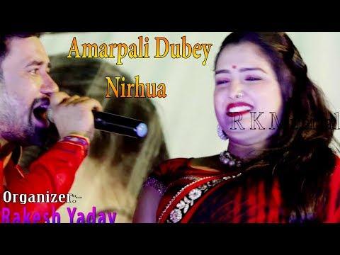 Xxx Mp4 आम्रपाली के पसंद का निरहुआ ने गाया गाना Live Performance Dinesh Lal Yadav Amarpali Dubey 3gp Sex