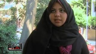 نبض الشارع : الزواج في مصر