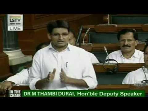 Deepender Singh Hooda speech in Lok Sabha, July 19, 2017