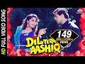 Dil Tera Aashiq Title Song   Kumar Sanu, Alka Yagnik  1993 Romantic Songs   Madhuri Dixit, Salman