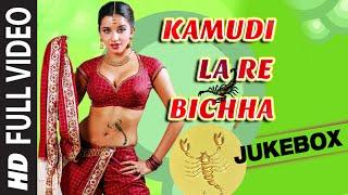 Official: Kamudi La Re Bichha Oriya | Video Jukebox |
