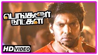 Bangalore Naatkal Movie Scenes | Arya wins the race | Sri Divya | Bobby Simha | Rana