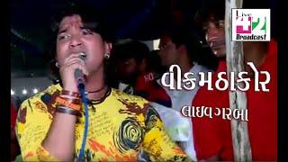 vikram thakor live garba from mokhasan navratri 2016 Live42 In