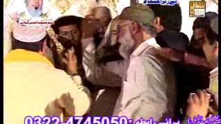 Mera to Sub Kuch mera Nabi hain & Wo mere Under ki Roshni hain By Qari Shahid 11 May 2013