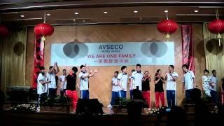 2010.09.15 AVSECO AADS/N 0016
