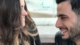 """حامد الشرّاب - اغنية """" مريم """" Hamed Elsharrab - Mariam song"""