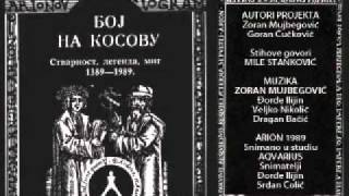 BOJ NA KOSOVU 1389 -1989 Stvarnost, Legenda, Mit