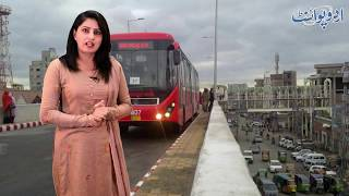 Punjab Government Abolishes Subsidy on Fares of Metro Bus Service, Know Details in the Video