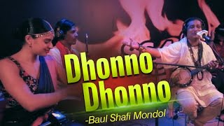 Dhonno Dhonno - Baul Shafi Mondol | Spice Music Lounge