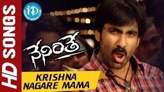Krishna Nagare Mama Video Song - Ravi Teja Neninthe Telugu Movie || Siya || Puri Jagannath