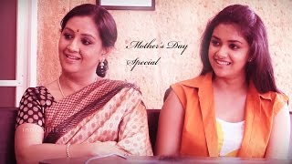 Yesteryear Actress Menaka and her Daughter Keerthi Suresh's Interview | Remo Actress