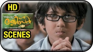 Philips and the Monkey Pen Movie | Scenes | Sanoop Fails in Maths Exam