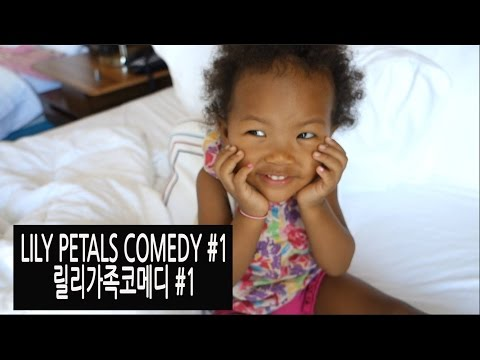 Baby vs Me : When the Sun is too strong | LILY PETALS COMEDY #1