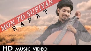 Mon To Sufiyan By Rafat | HD Music Video | Laser Vision