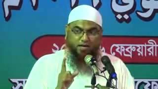 669991বেয়াক্কেল কি গাছে দরে by Shaikh Amanullah Madani