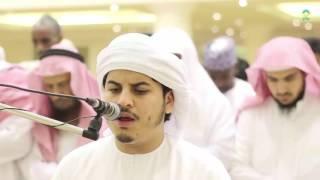 সুললিত কন্ঠে কুরআন তেলাওয়াত | Al-Quran Recitation by Hazza Al Balushi