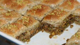 Baklawa aux Pistaches - Pistachio Baklawa - حلوى بقلاوة بلفستق