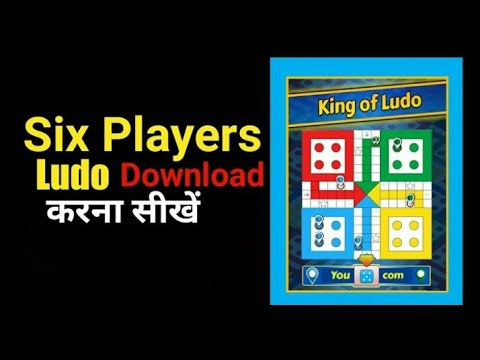 Xxx Mp4 Ludo King Six Players Download Now 2018 3gp Sex