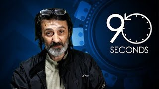 90 SECONDS w/ Kiril Pop Hristov - Kili