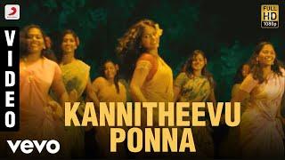 K, M.L.R. Karthikeyan, Raqueeb Alam - Kannitheevu Ponna