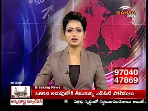 Suspention To Officers For Conducting Nude Dances || 12-03-2016 || Mahaa News
