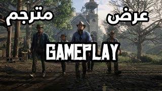 تـرجمـة عـرض ( طريقة اللعب ) الرسـمي من حساب روكستار لـ Red Dead Redemption 2 .. !