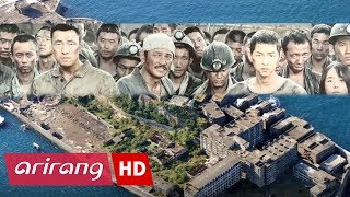 [Foreign Correspondents] Japan's forced labor, seen through film 'The Battleship Island'