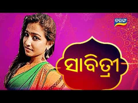 Xxx Mp4 Savitri Chulbuli Prajapati Debutant Subhasree Tarang Parde Ke Peeche 3gp Sex