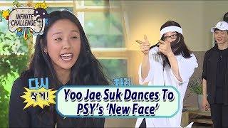 [Infinite Challenge W/Lee Hyori] Jae Suk Dances To PSY