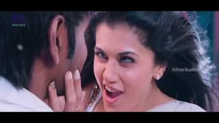 Ganga (Muni 3) Video Songs || Reppakela Odhaarpu Video Song || Raghava Lawrence, Nitya Menon, Tapsee