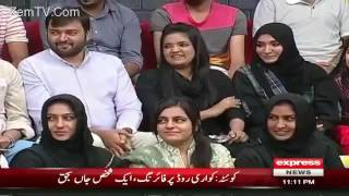Most Funny Clip- Passport Office - Khabardar with Aftab Iqbal