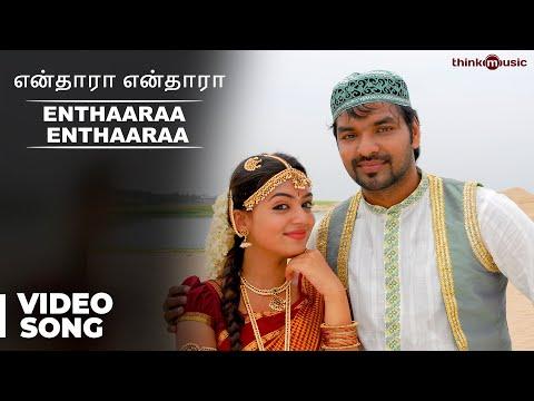 Xxx Mp4 Enthaaraa Enthaaraa Official Full Video Song Thirumanam Enum Nikkah 3gp Sex