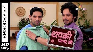 Thapki Pyar Ki - 6th July 2015 - थपकी प्यार की - Full Episode (HD)