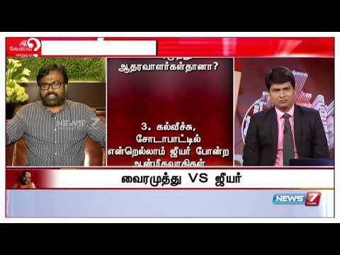 Xxx Mp4 எதை மறக்க அடிக்க சோடா பாட்டீல் வீசுவோம் என ஜீயர் கூறுகிறார் கரு பழனியப்பன் கேள்வி 3gp Sex