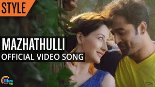Style Malayalam Movie || Mazhathulli Song Video Ft Unni Mukundan